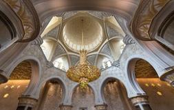 Hadis Sahih Bukhari Nomor 1672