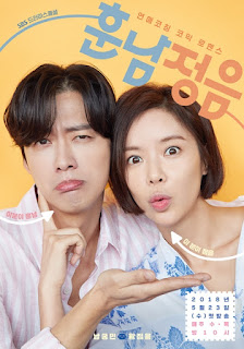 Drama Korea Handsome Guy and Jung Eum Episode 9-10 Subtitle Indonesia