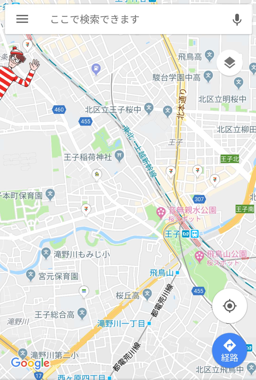 マップ google