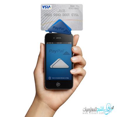 استخدم حسابك فى PayPal لشحن رصيد هاتفك