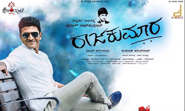 Raajakumara (2017) Kannada Movie Full HDRip 720p Download