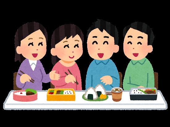 集まってお弁当を食べる人たちのイラスト