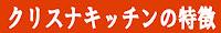 http://www.krishnakitchen.jp/2015/02/krishna-kitchen.html