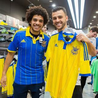 Ukrajna labdarúgó válogatott mez