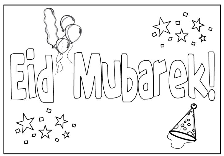 Iman's Home-School: Eid Colouring Pages