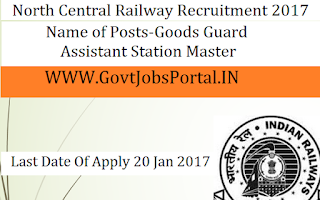 Northern Central Railway Recruitment 2017 For Guard Post