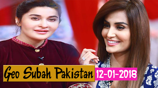 Geo Subah Pakistan with Shaista Lodhi | 12-01-2018 | Best Photography