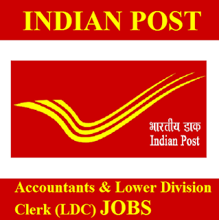 Assam Postal Circle, Assam Circle, Assam, India Post, Postal Circle, LDC, Lower Division Clerk, Accountant, freejobalert, Sarkari Naukri, Latest Jobs, assam circle logo