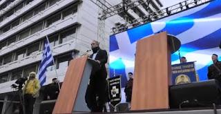 Ομιλία Ν. Λυγερού στο Συλλαλητήριο για την   Μακεδονία. Πλατεία Συντάγματος, 20/01/2019