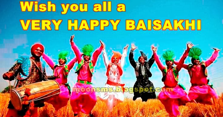 Happy Vaisakhi Baisakhi 2014 SMS Text Messages Wishes Greetings Funny Baisakhi SMS in English Hindi Punjabi with Gif Animated images picture HD wallpaper photos