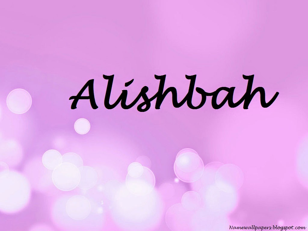 Alishba Name Wallpapers Alishbah ~ Name Wallpaper Urdu Name Meaning ...