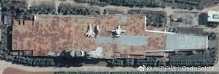Foto satélite del KJ600