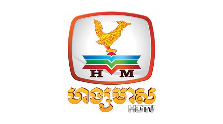 Live Hang Meas HDTV Online - Khmer Live TV - 123merlTV