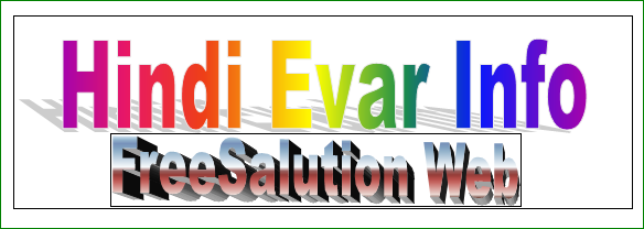 Hindi Evar Info - Online Blogging & Internet Ki Jankari Hindi Me