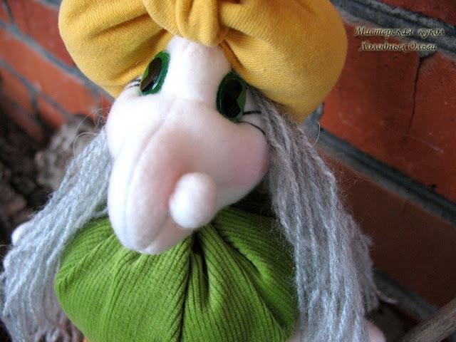 Баба Яга бородавчатый нос