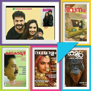 Malayalam magazine IMG-20171125-WA0019
