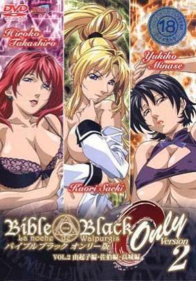 Resultado de imagen para Bible Black: only