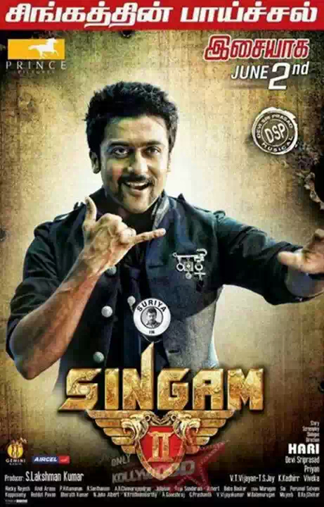 Singam 2 Awesome Ultimate New Exclusive Posters