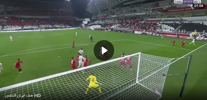 فيديو ايران تمطر شباك اليمن بخماسية نظبفة فى كأس أمم آسيا 2019
