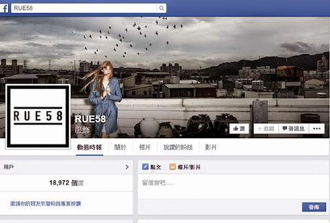 RUE58 Facebook粉絲團