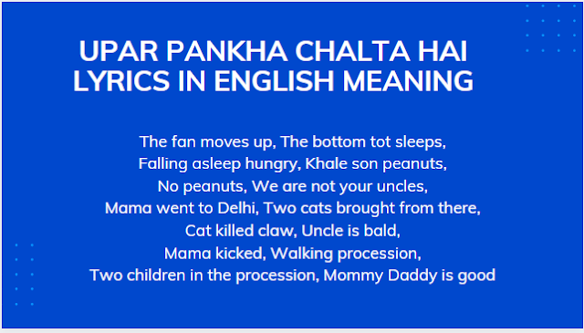 UPAR PANKHA CHALTA HAI LYRICS IN ENGLISH MEANING