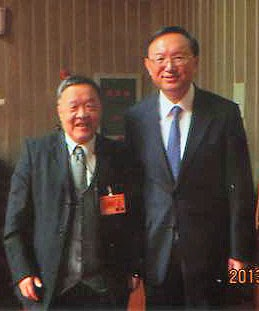 The coltons point times the epic odyssey of dr shi hua wu of china dr wu and chinese state councillor yang jiechi spiritdancerdesigns Images