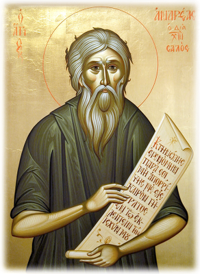 Αποτέλεσμα εικόνας για Όσιος Ανδρέας δια Χριστόν σαλός