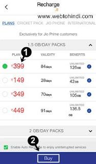 reliance jio 4g app in recharge