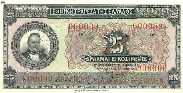 https://3.bp.blogspot.com/-lw_sS-FC5tg/UJjvXtwT-UI/AAAAAAAAKh8/FAgUucFxVzI/s640/GreeceP74s-25Drachmai-1923-donatedvl_f.jpg