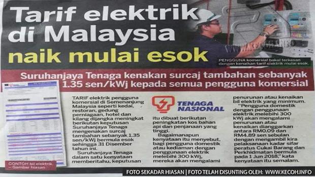 Harga Elektrik Naik, Kerajaan HARAPAN Didakwa Tipu Rakyat