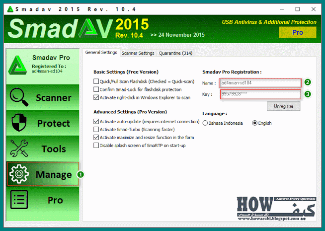Smadav Pro 2016 Rev. 11 Full Serial Key ( Update! )