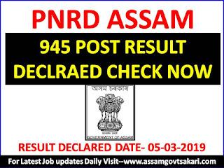 PNRD Assam Result 2018