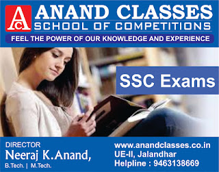 SSC Exam Coaching center in Jalandhar