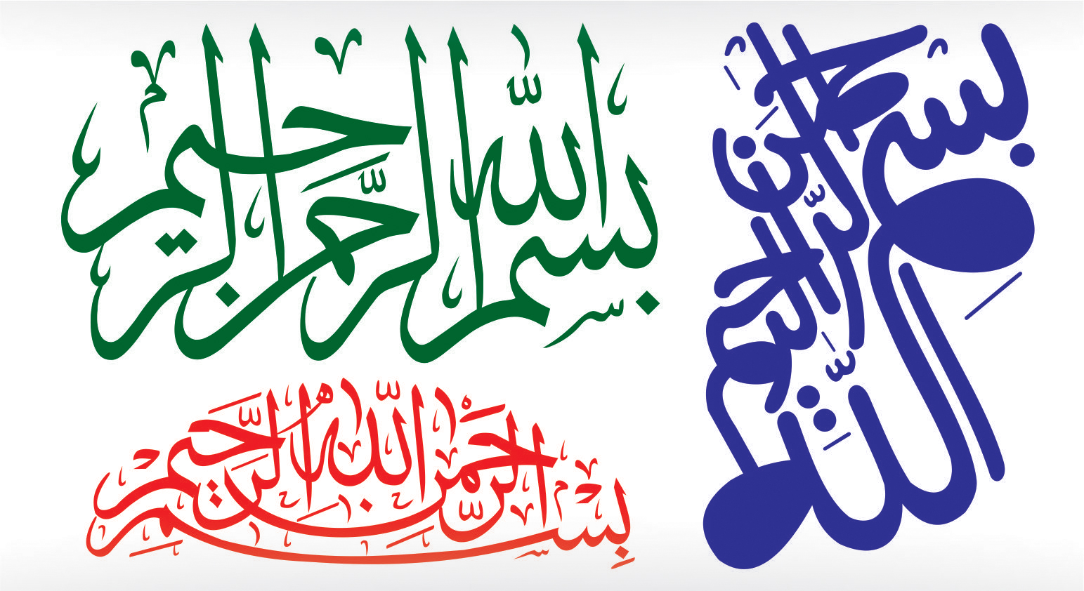 Calendar Design Cdr File Free Download : Bismillah png images free download cdr files