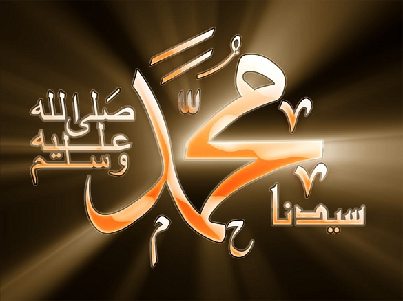 Mengapa Tidak Ada Gambar Nabi Muhammad Saw 2
