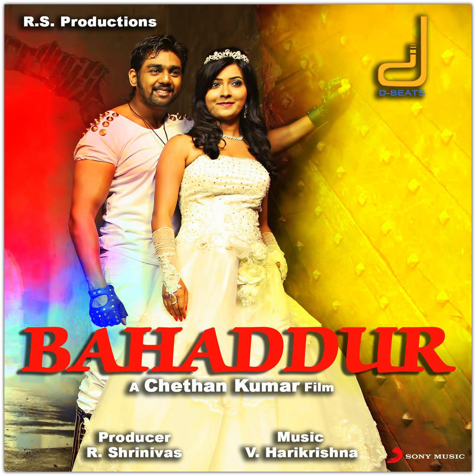 Am A Rider Mp3 Song Free Download: Kannada Mp3 Songs: Bahaddur (2014) Kannada Movie Mp3 Songs