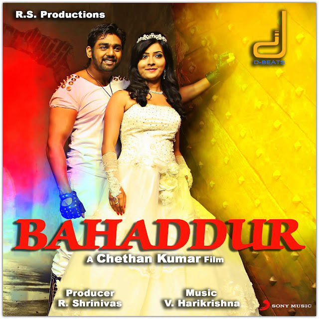 Top 10 Kannada film songs of