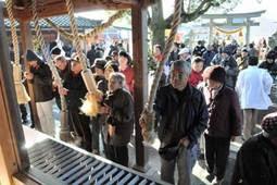 福力荒神社 マムシ除けや安産願い参拝 旧正月大祭