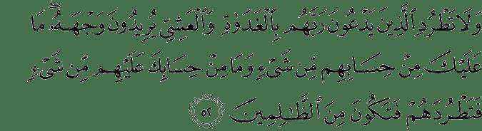 Surat Al-An'am Ayat 52