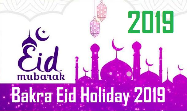 Bakra Eid Holiday in 2019 - Eid al-Adha, 12 August 2019 Eid al-Adha