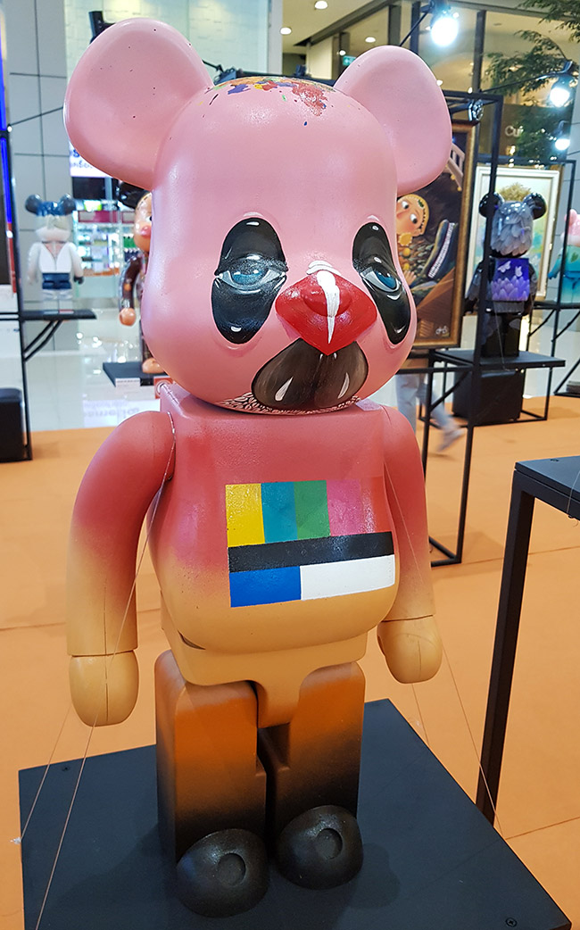 "ASIN - ""Color Me Bear 2018"" custom Be@rBrick toy"