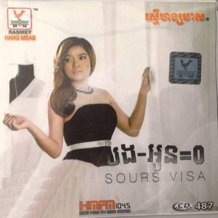 Rhm cd vol 484 free download