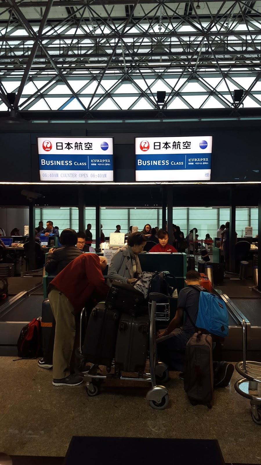 日航JAL(Japan Airline)