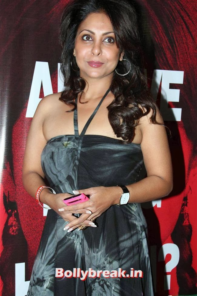 Shefali Shah, Celebs at Lakshmi Movie Success Bash