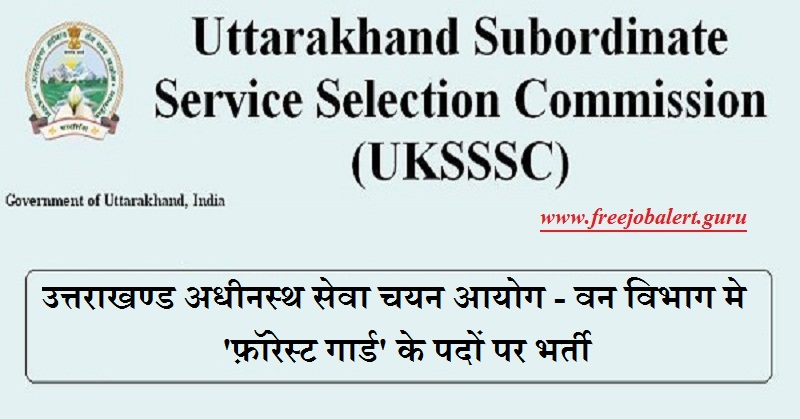 UKSSSC Recruitment 2018