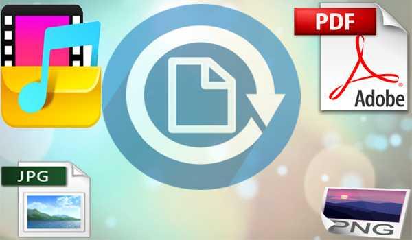 برنامج تحويل صيغ الفيديو والصور والملفات