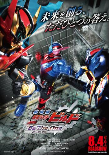 Xem Anime Kamen Rider Build the Movie: Be the One -  VietSub