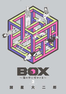 BOX~箱の中に何かいる~ 第01-03巻 raw zip dl