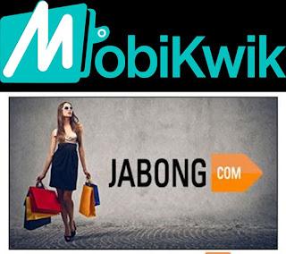 Jabong 20% cashback Mobikwik