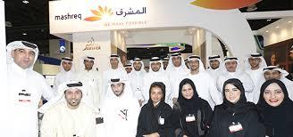 وظائف خالية فى بنك المشرق فى الإمارات 2020
